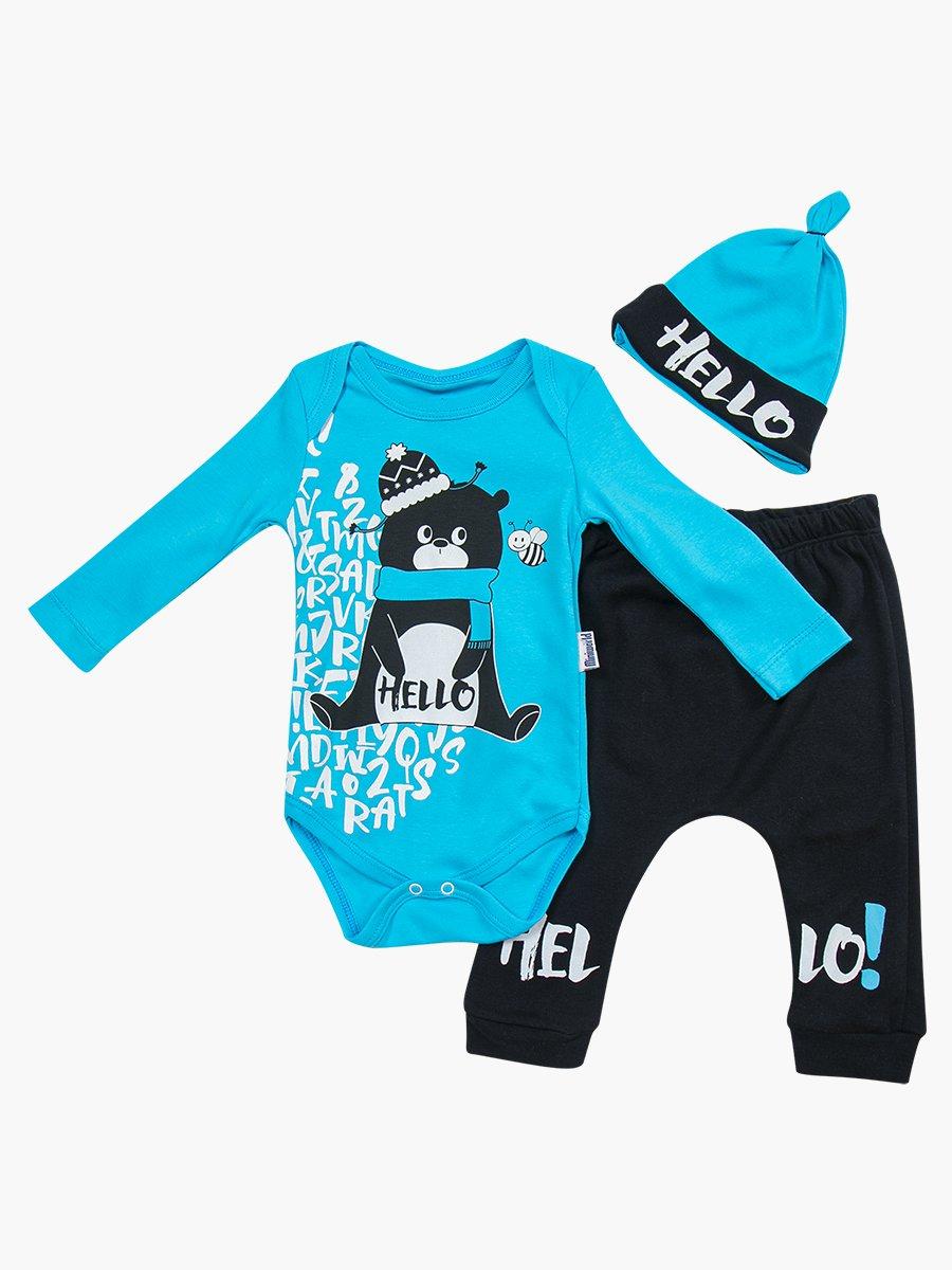 Комплект для мальчика: боди, ползунки и шапочка, цвет: бирюзовый