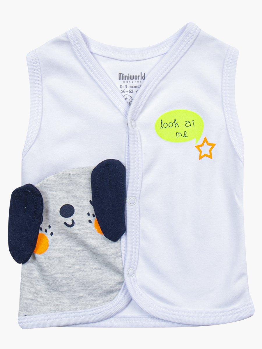 Комплект в подарочной упаковке для мальчика, цвет: светло-серый