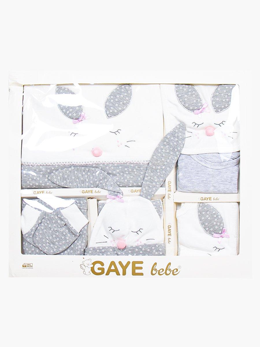 Набор в коробке для мальчика, цвет: серый