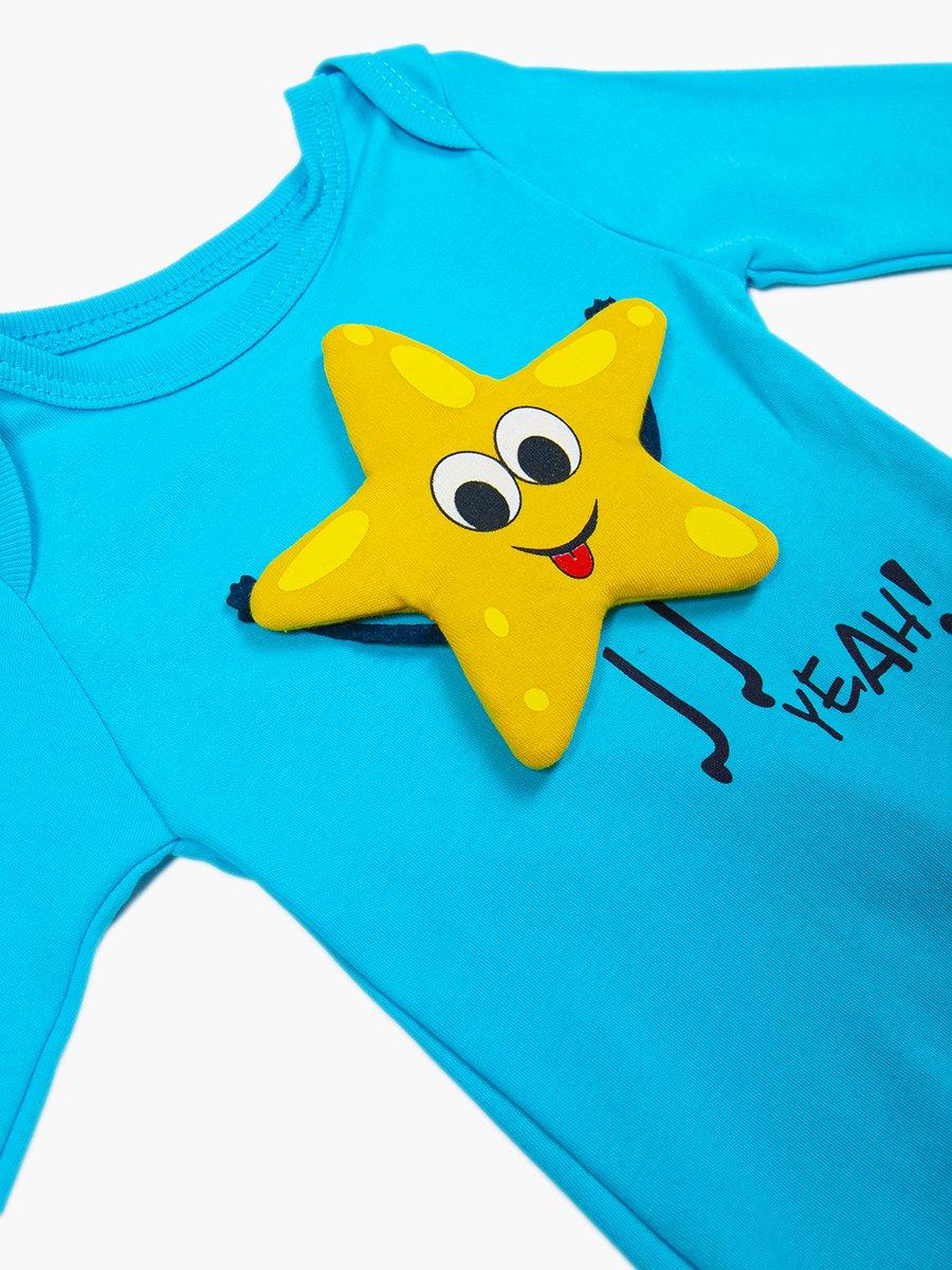 Комплект детский: боди, штанишки и шапочка, цвет: бирюзовый