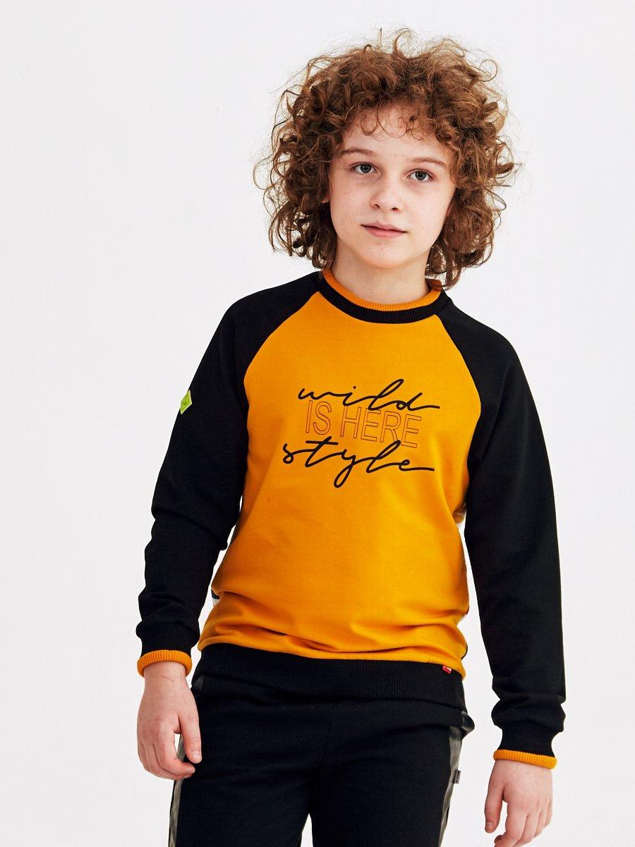 Свитшот для мальчика, цвет: куркума