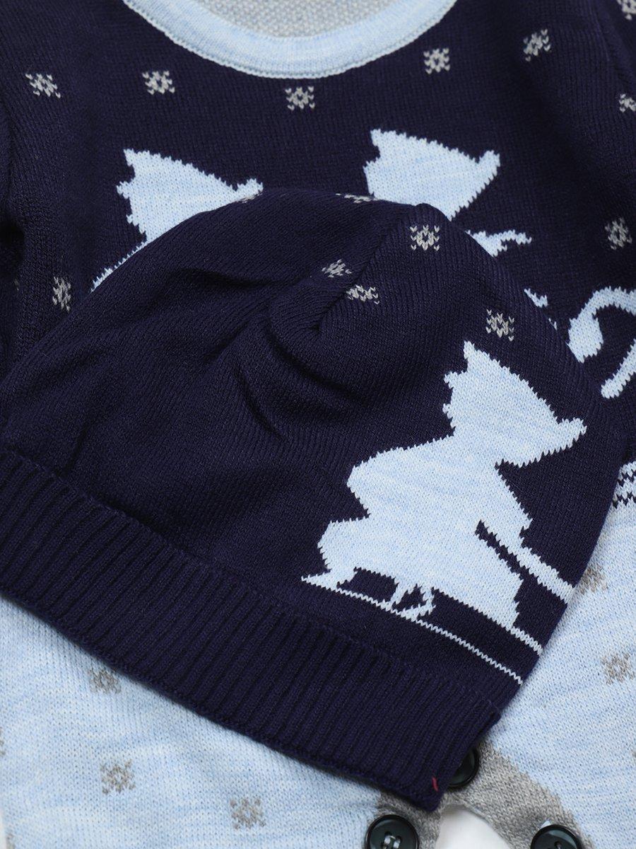 Комбинезон вязаный в комплекте с шапкой детский, цвет: темно-синий