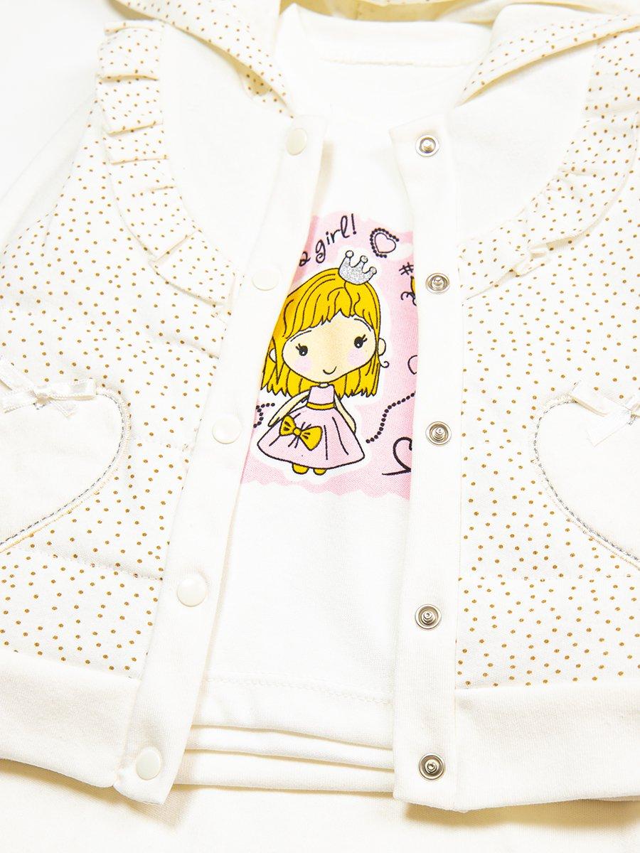 Комплект для девочки: кофточка, штанишки и жилет утепленный, цвет: молочный