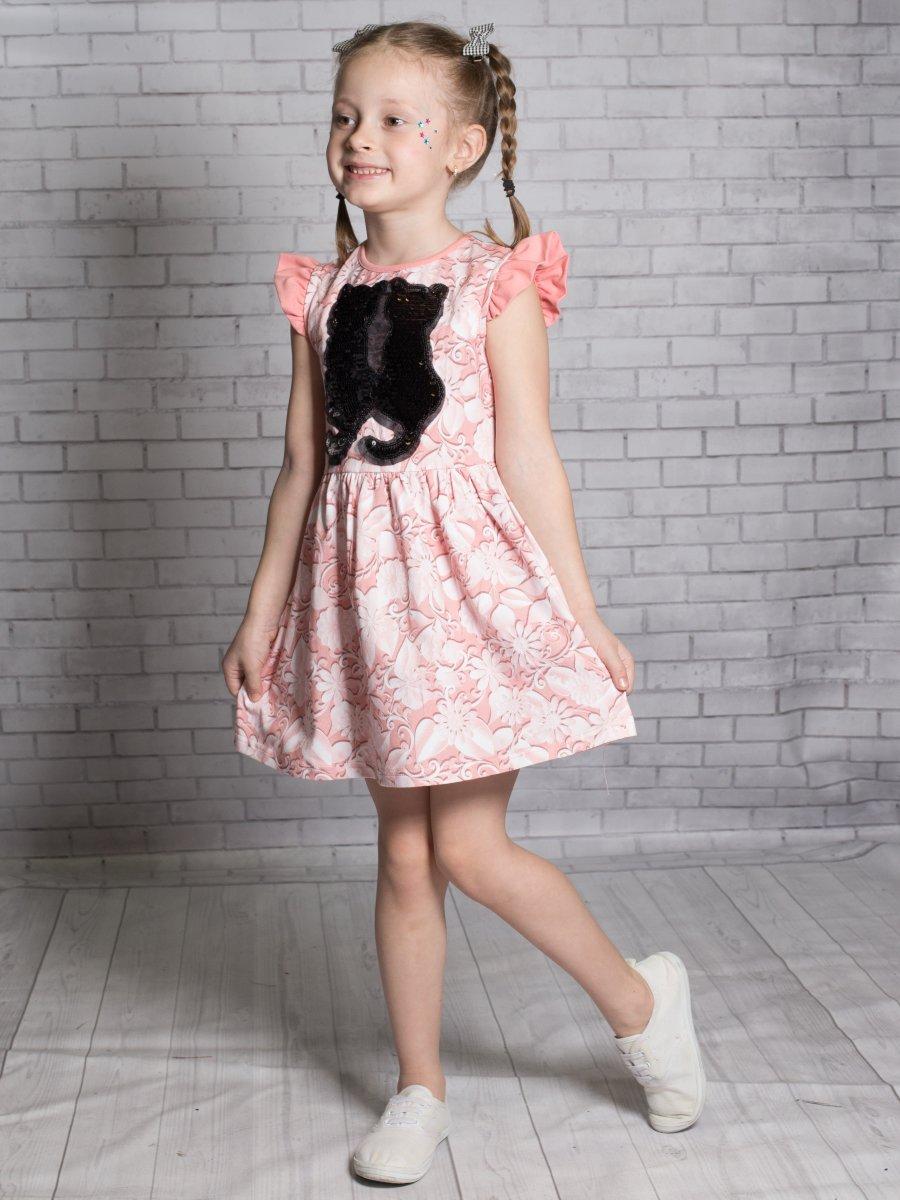 Платье приталенное с юбкой на сборке, цвет: пудра