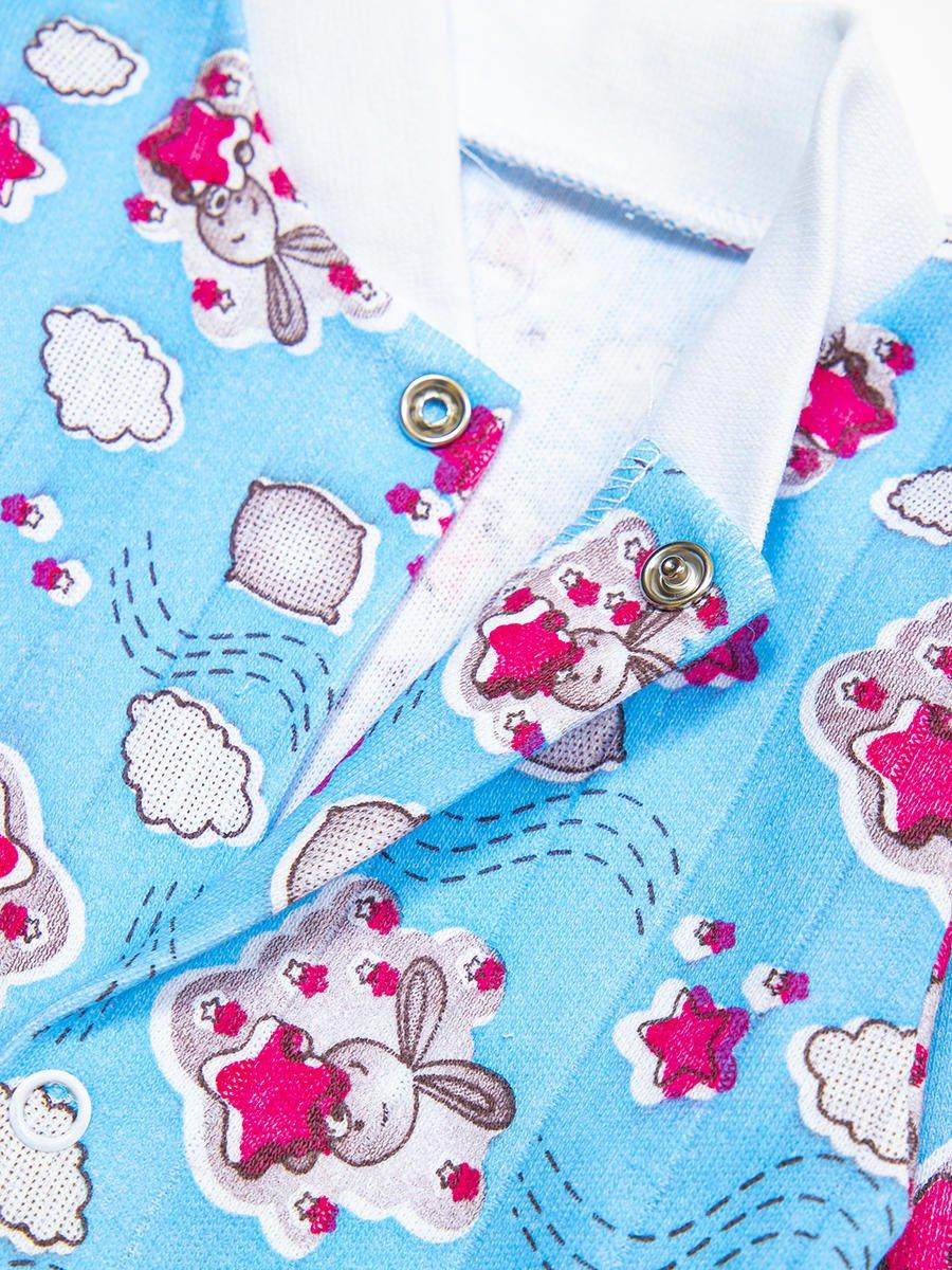 Кофточка детская, цвет: голубой