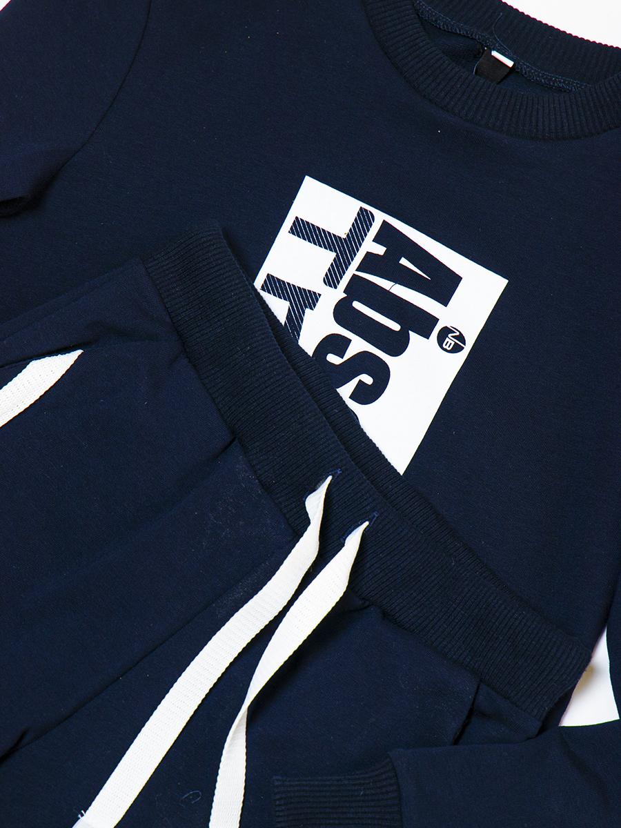 Костюм спортивный:свитшот и брюки прямые со средней посадкой, цвет: темно-синий