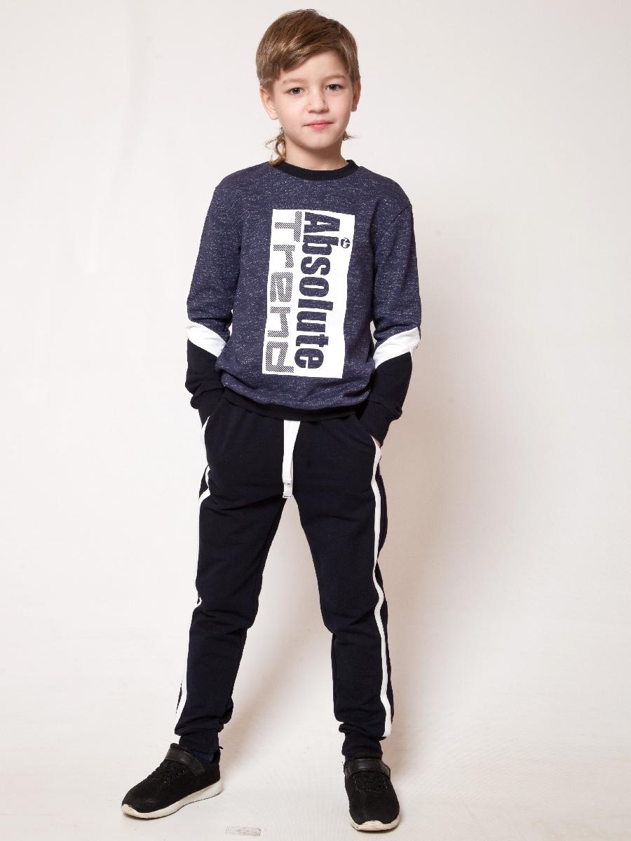 Костюм спортивный: свитшот и брюки прямые со средней посадкой, цвет: синий меланж