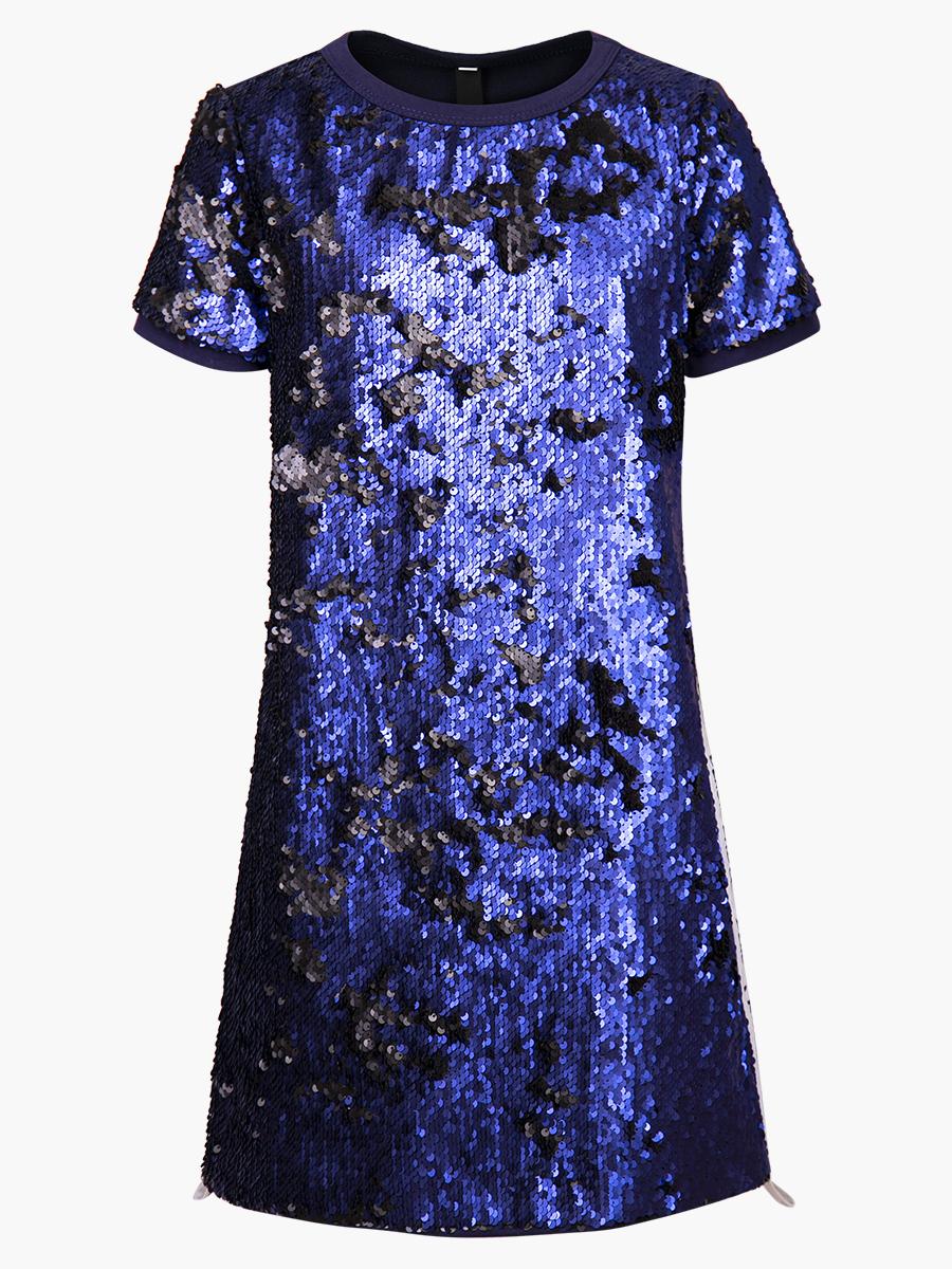Платье А-силуэта, цвет: лиловый