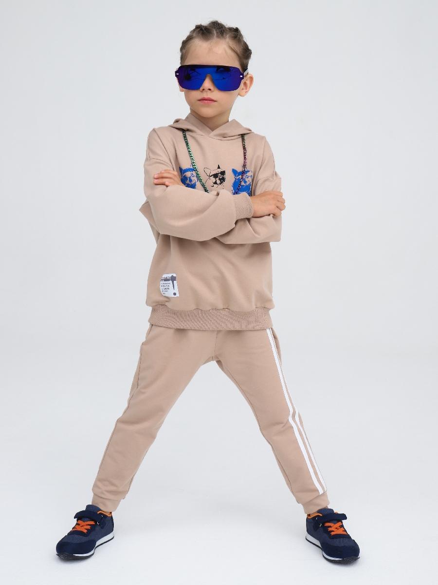Брюки спортивные зауженные со средней посадкой для мальчика, цвет: кэмел