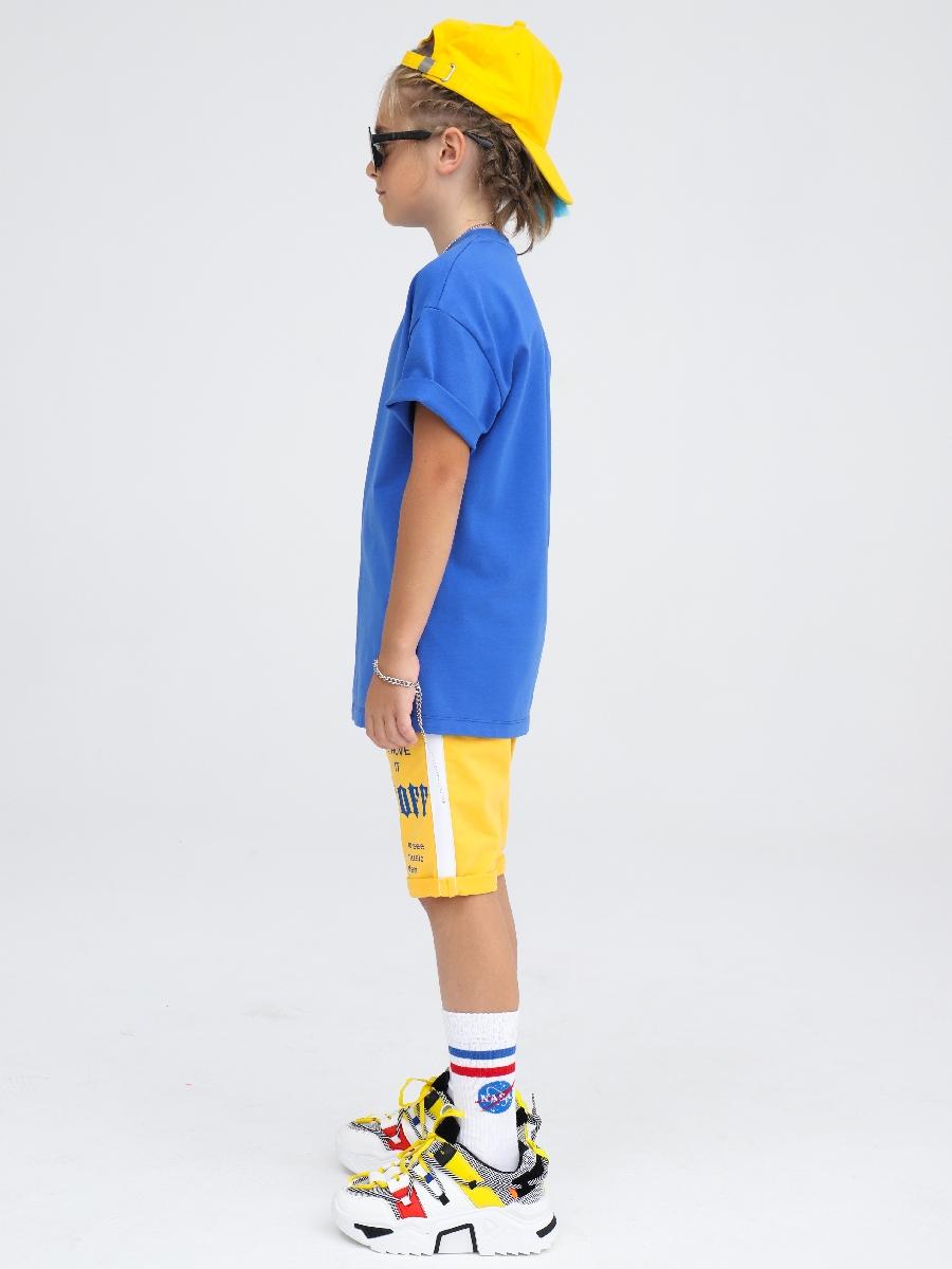 Бриджи зауженные со средней посадкой для мальчика, цвет: шафрановый
