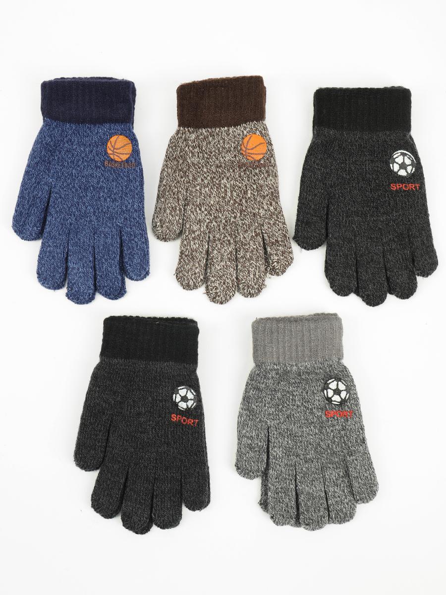 Перчатки для мальчика, цвет: мультиколор