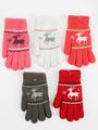 Перчатки для девочки, цвет: мультиколор
