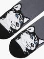 Носки детские, цвет: темно-серый