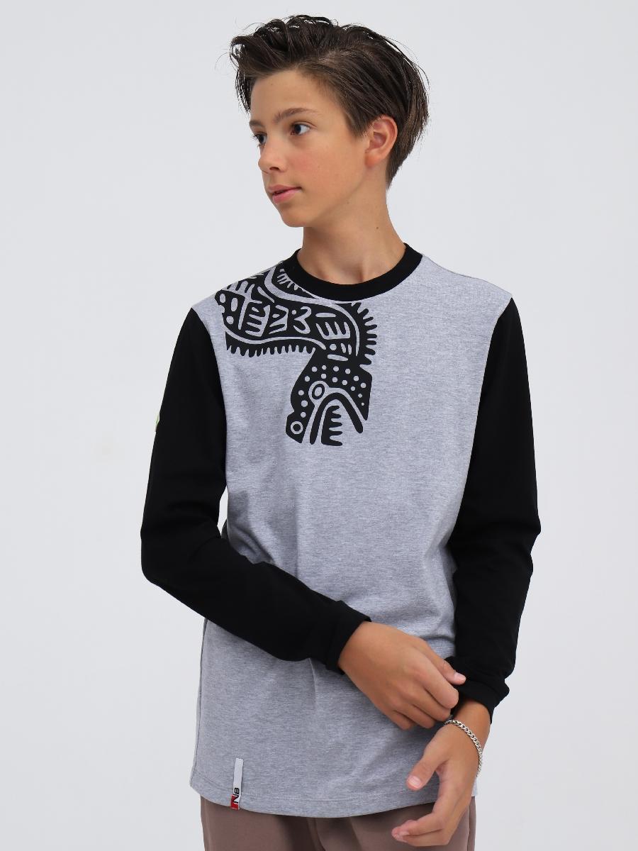 Лонгслив для мальчика, цвет: серый меланж,черный