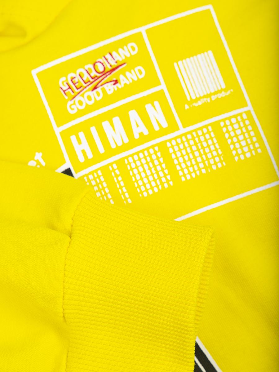 Комплект для мальчика: толстовка и штанишки, цвет: лимонный