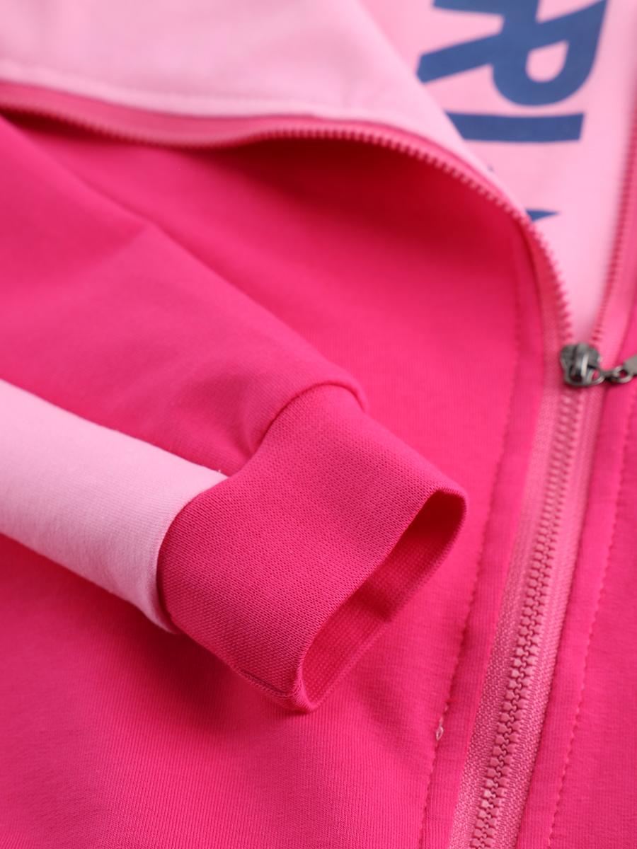 """Костюм спортивный:куртка """"косуха"""" и брюки зауженные на манжете, цвет: фуксия"""