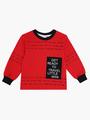 Джемпер для мальчика, цвет: красный