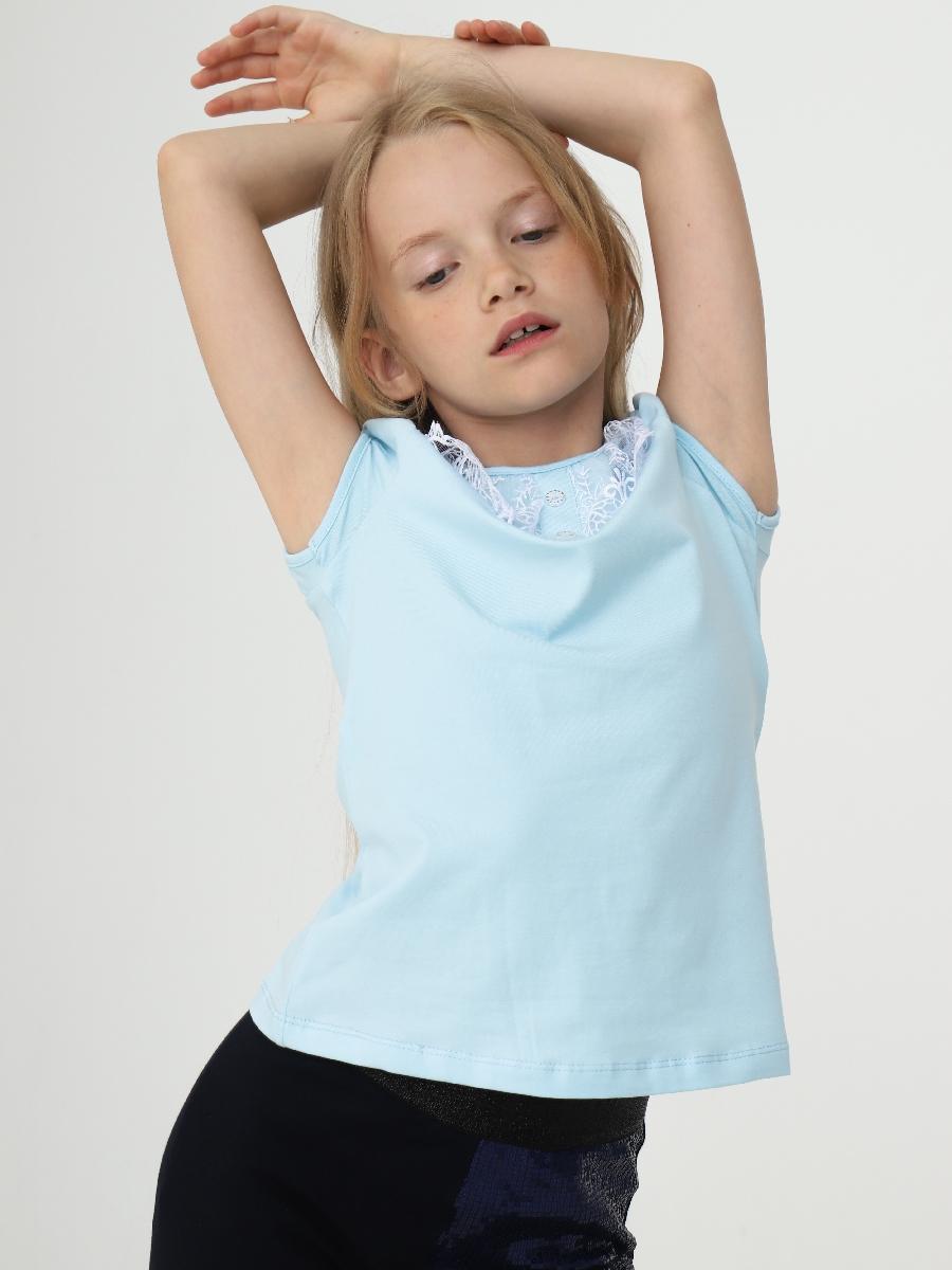 Блузка прилегающего силуэта, цвет: голубой