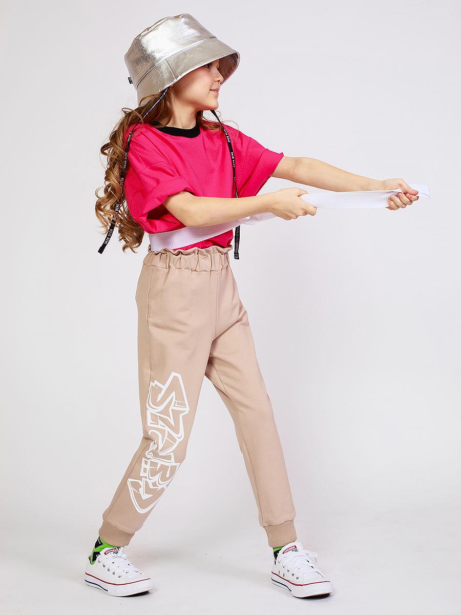 Брюки спортивные зауженные по низу на манжете для девочки, цвет: кэмел