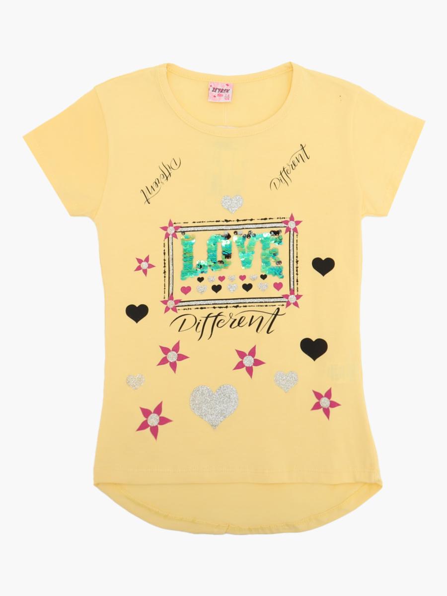 Джемпер для девочки, цвет: желтый