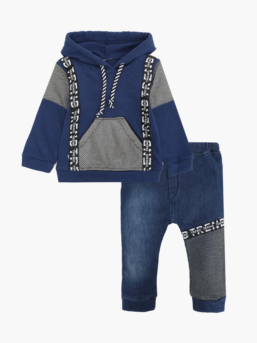 Комплект для мальчика: толстовка и штанишки, цвет: деним