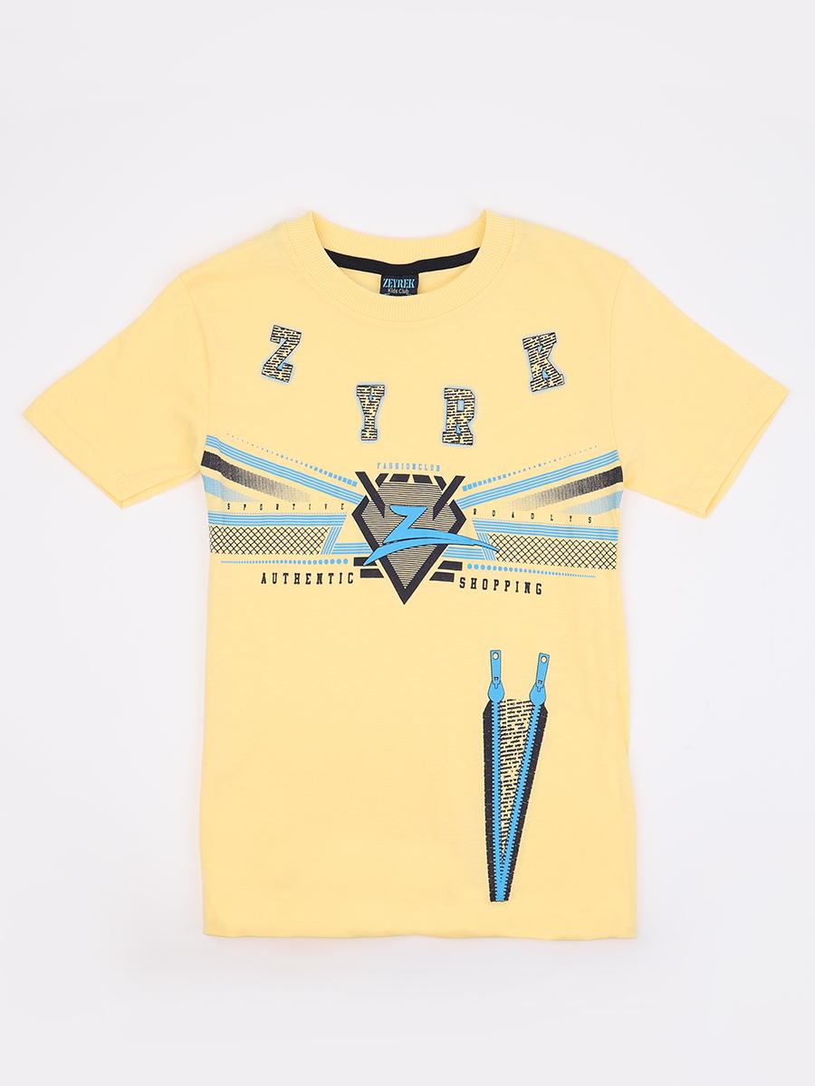 Джемпер для мальчика, цвет: желтый