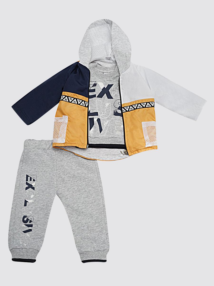 Комплект для мальчика: кофточка, штанишки и толстовка, цвет: горчичный