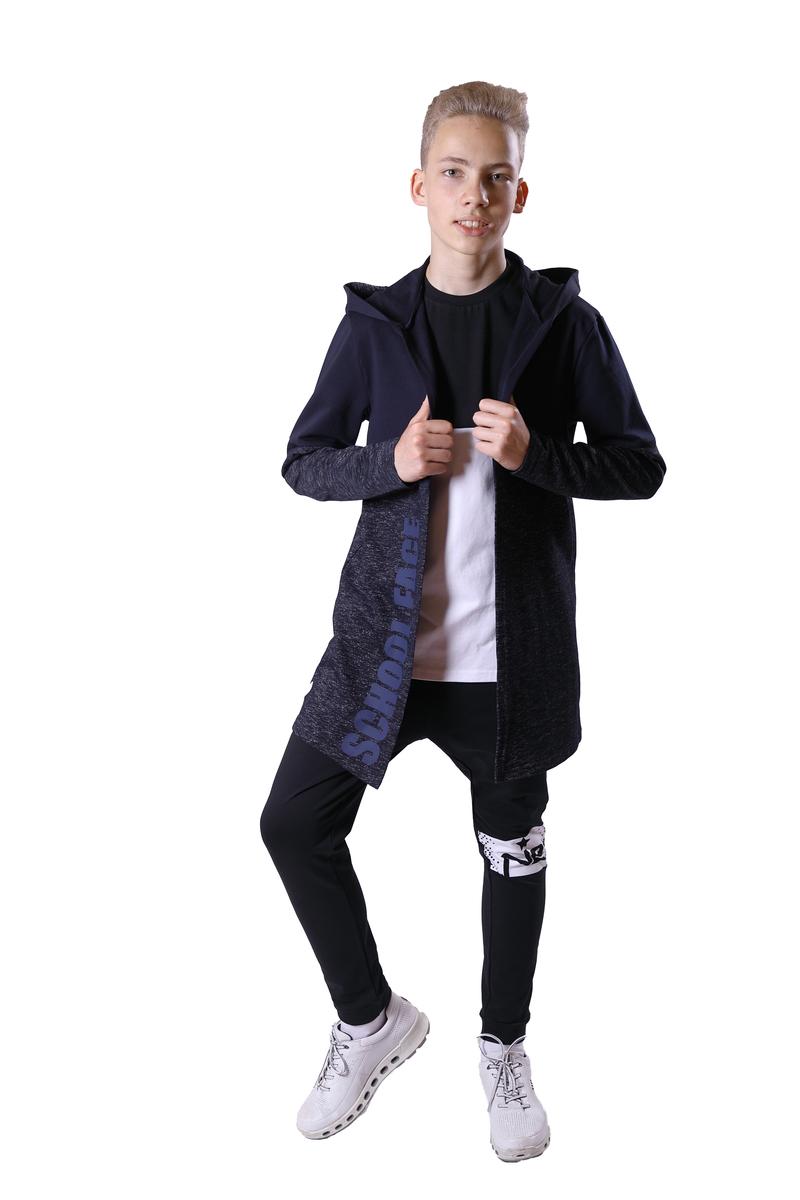 Кардиган удлиненный для мальчика, цвет: темно-синий