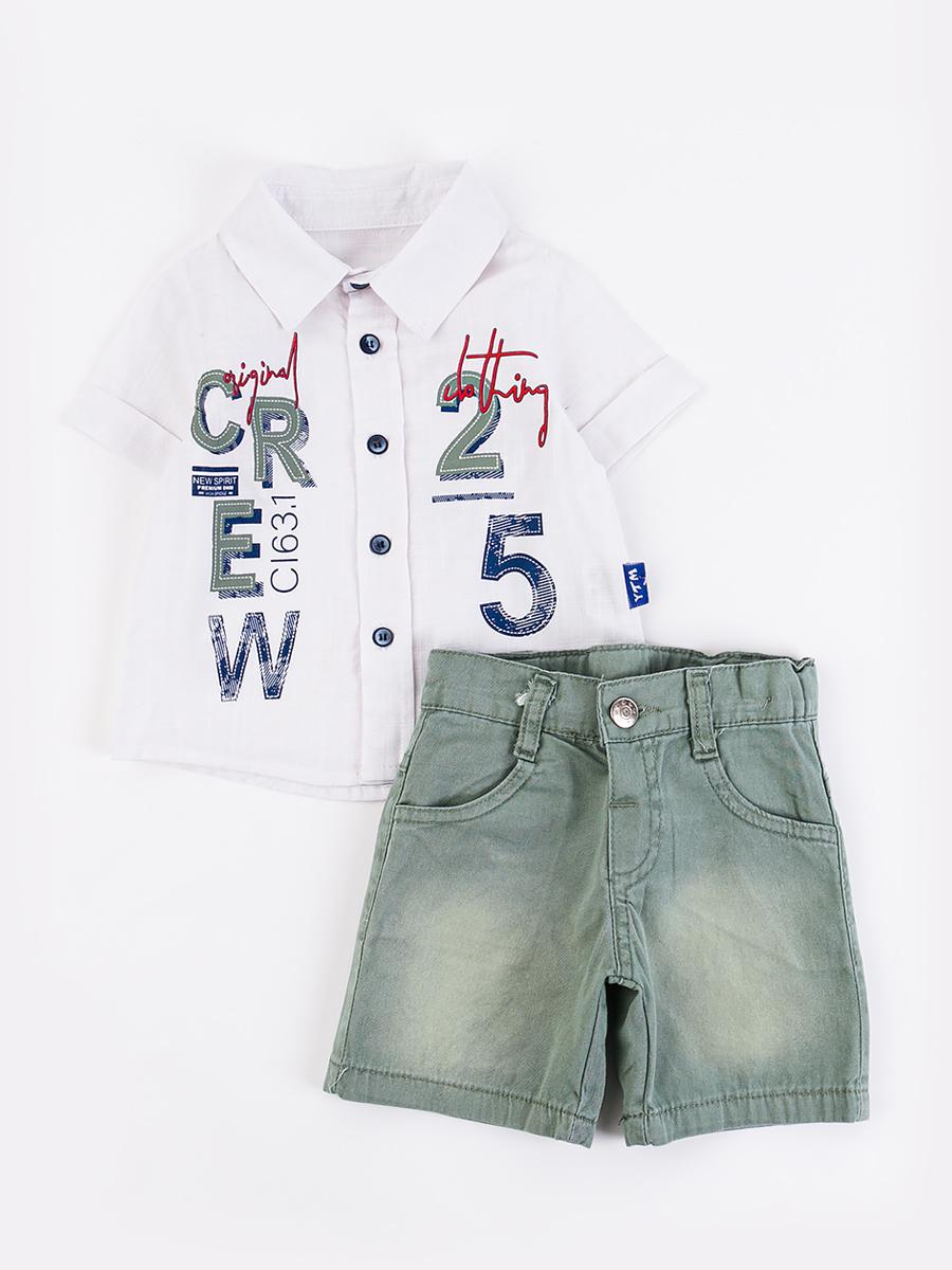 Комплект для мальчика: рубашка и шорты, цвет: мятный