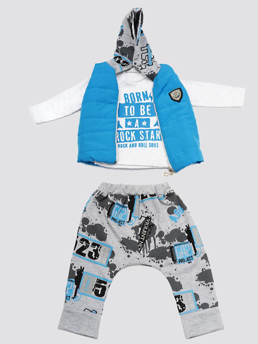 Комплект для мальчика: кофточка, штанишки и жилет болоньевый на синтепоне, цвет: синий