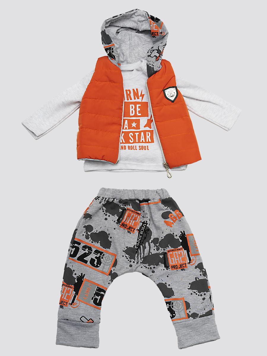 Комплект для мальчика: кофточка, штанишки и жилет болоньевый на синтепоне, цвет: оранжевый