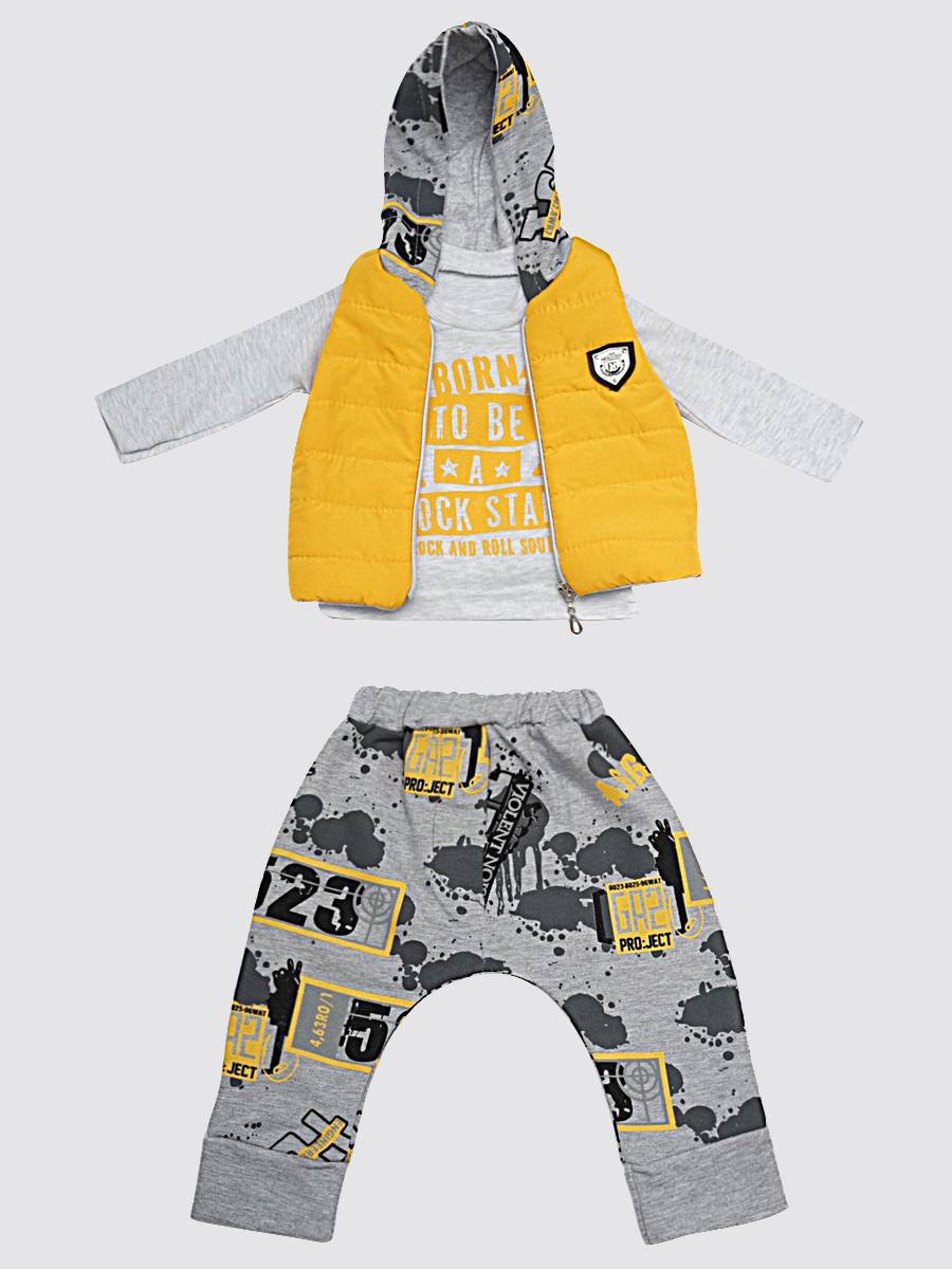 Комплект для мальчика: кофточка, штанишки и жилет болоньевый на синтепоне, цвет: желтый