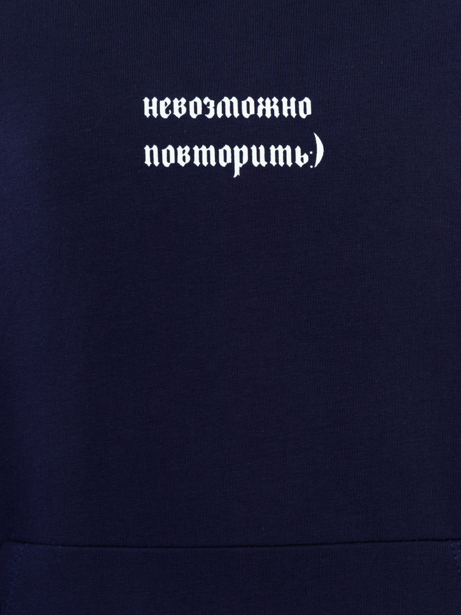 Костюм спортивный:свитшот и брюки широкие с завышенной талией, цвет: темно-синий