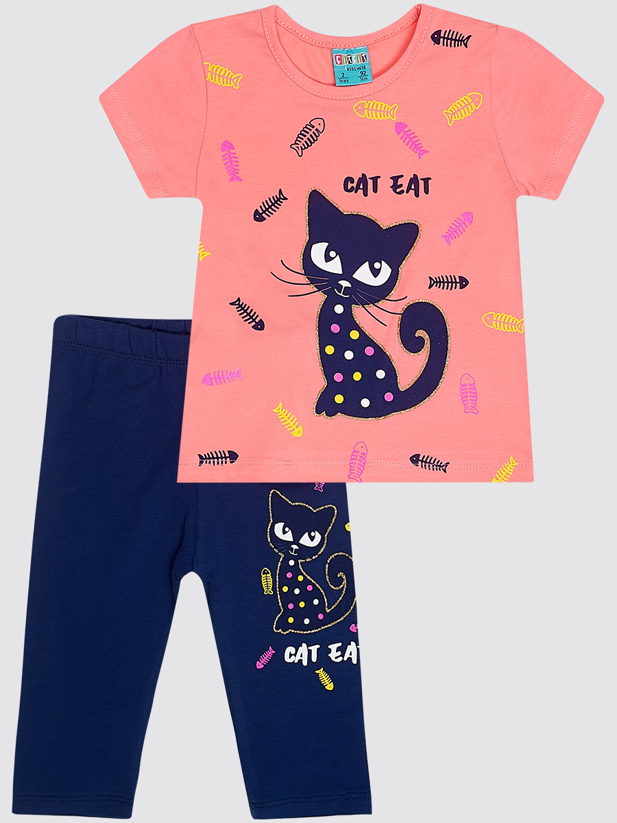 Комплект для девочки: футболка и лосины укороченные, цвет: персиковый