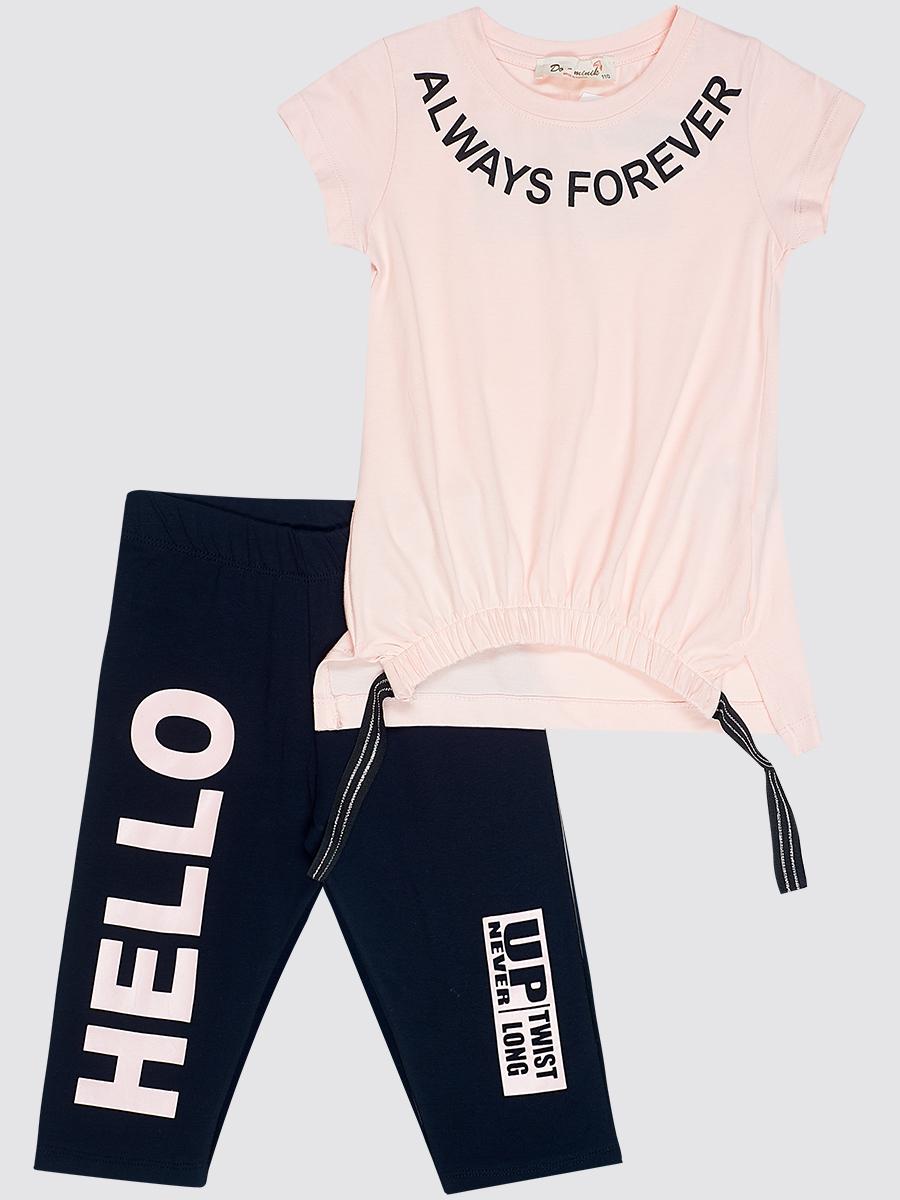 Комплект для девочки: футболка и капри, цвет: пудра