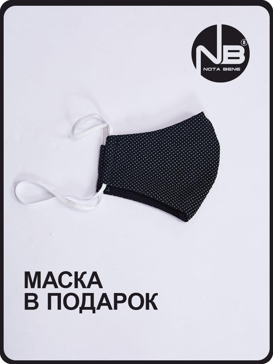 Жакет для девочки, цвет: черный