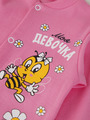 Комбинезон детский, цвет: розовый