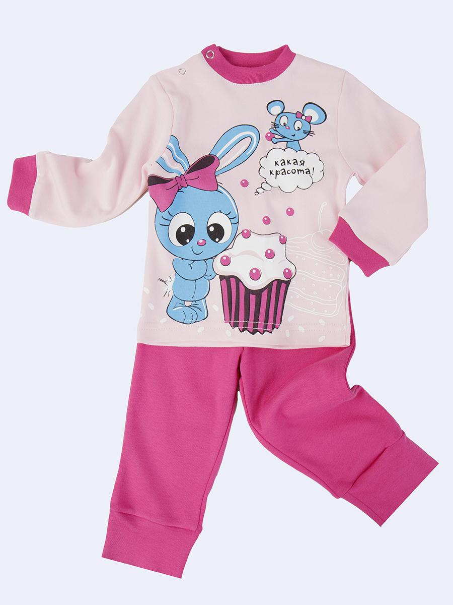 Комплект детский: штанишки и кофточка, цвет: светло-розовый