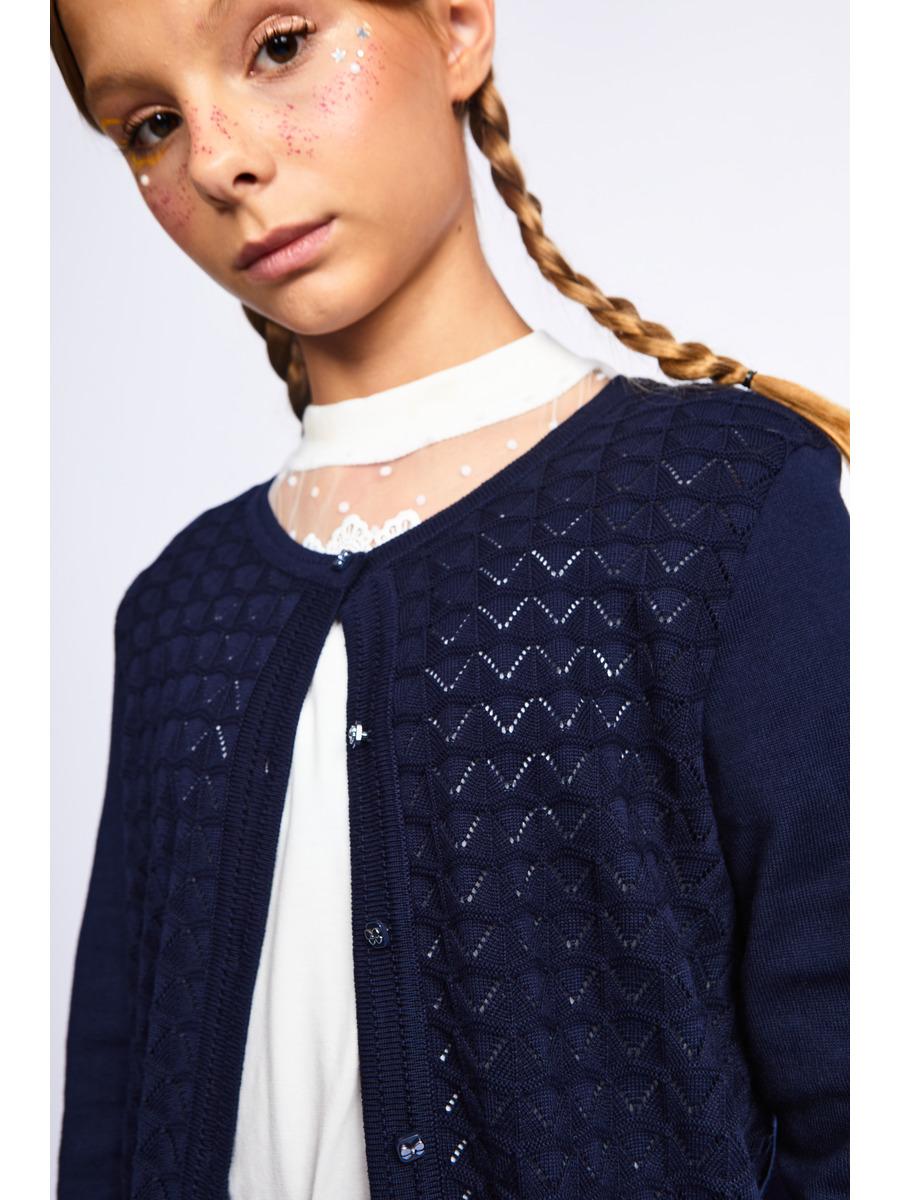 Кардиган вязаный для девочки, цвет: синий