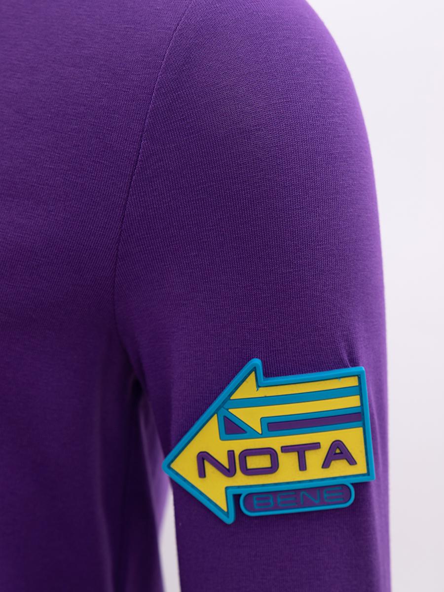 Водолазка для мальчика, цвет: глубокий фиолетовый