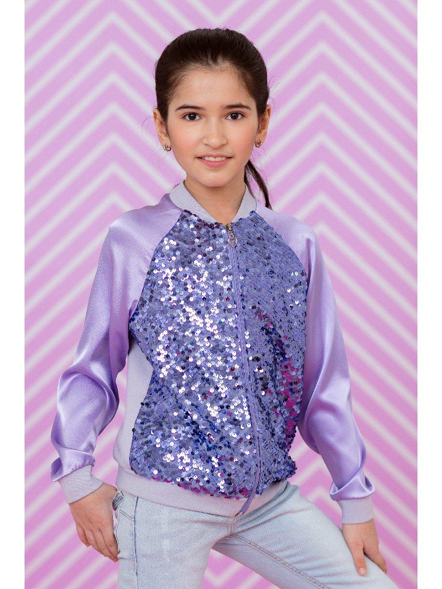 Бомбер для девочки с декоративной сеткой из пайеток, цвет: сиреневый